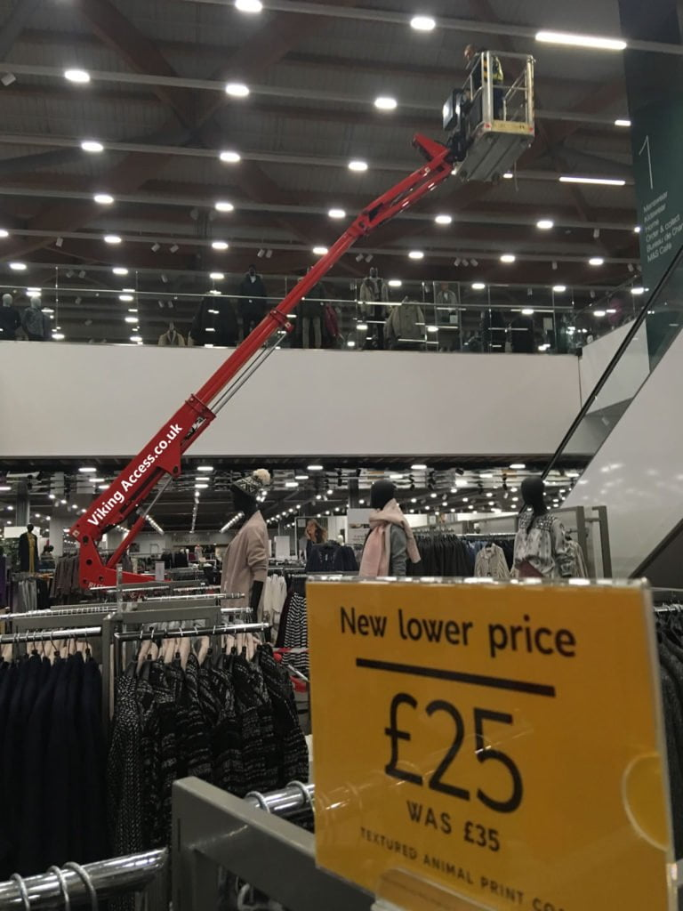 Spider Access M&S Store